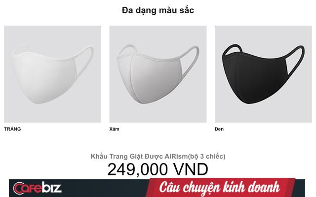 Uniqlo Việt Nam bán khẩu trang làm từ vải đồ lót AIRism từ 11/9, giá 249.000 đồng/bộ 3 cái - Ảnh 1.