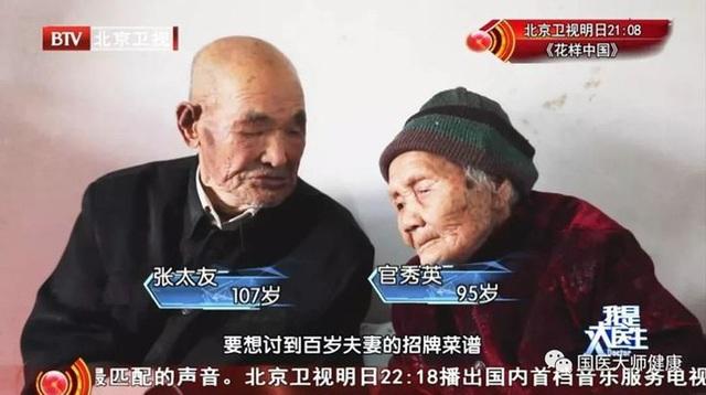 Bí quyết sống thọ của cặp vợ chồng trăm tuổi chỉ bằng 1 loại nước ép, được chuyên gia khen ngợi - Ảnh 1.