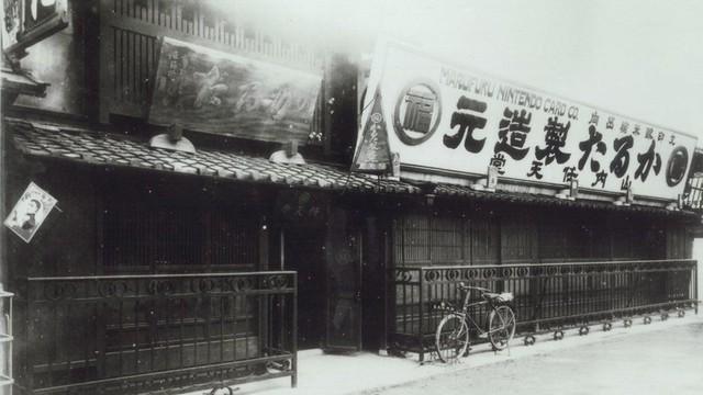 Chúng tôi tiếp tục - Bài học từ tiệm bánh mochi Nhật hơn 1.000 năm tuổi dành cho bất cứ doanh chủ nào đang muốn buông xuôi vì Covid-19 - Ảnh 4.