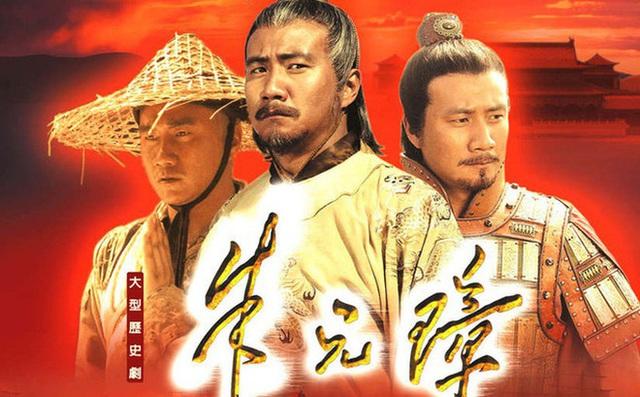 Lần đầu tiết lộ về thực đơn của Hoàng đế Chu Nguyên Chương: Gây kinh ngạc, nằm ngoài tưởng tượng của tất cả mọi người - Ảnh 2.