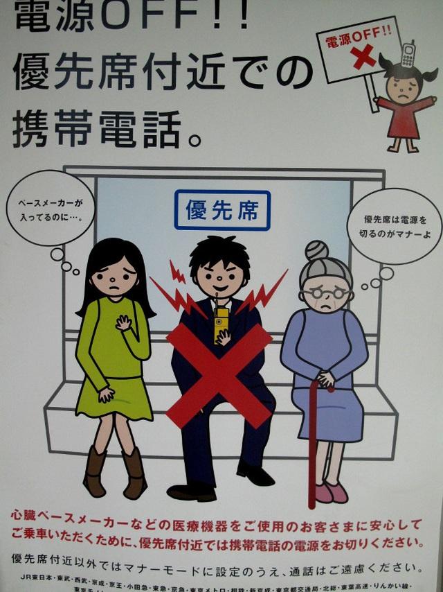 Vì sao người Nhật không bao giờ sử dụng điện thoại di động khi đi tàu điện ngầm? - Ảnh 2.