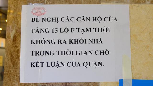 TP.HCM: Điểm phong toả cuối cùng thuộc chuỗi lây nhiễm tại sân bay Tân Sơn Nhất chính thức được gỡ bỏ - Ảnh 3.