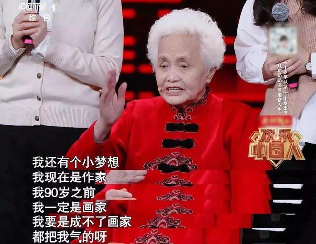 Cụ bà 82 tuổi, một lần nữa cất cánh lên bầu trời xanh: không giới hạn bản thân, bạn sẽ tìm thấy cho mình một bản ngã khác rực rỡ hơn - Ảnh 5.