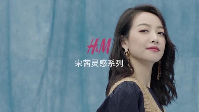 Người dân Trung Quốc bất ngờ ồ ạt đòi tẩy chay H&M, Nike và loạt thương hiệu lớn trong đêm - Ảnh 2.