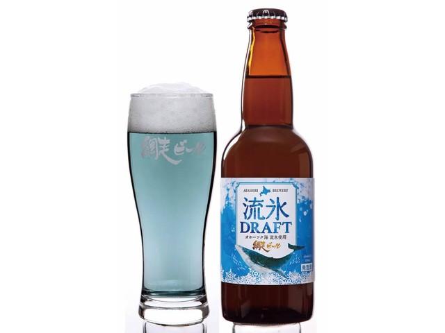 Độc đáo bia Nhật Bản màu xanh lam được làm từ... băng trôi - Ảnh 1.