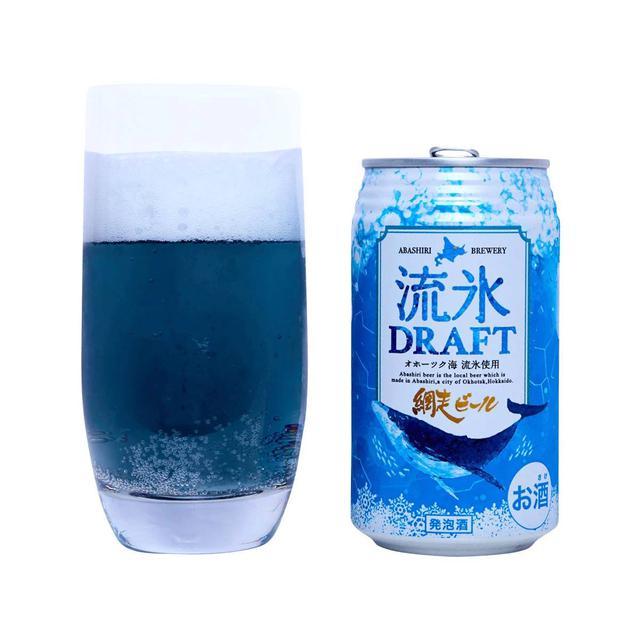 (mai) Độc đáo bia Nhật Bản màu xanh lam được làm từ... băng trôi - Ảnh 2.