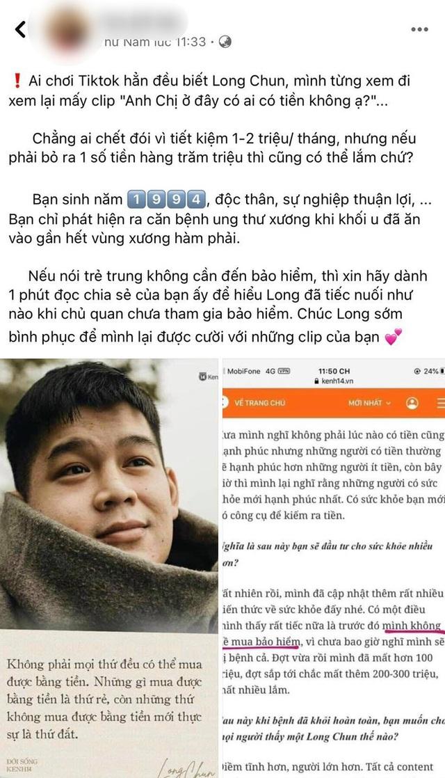 Phẫn nộ nhân viên bán bảo hiểm lợi dụng tình trạng bệnh u xương hàm, Hot Tiktoker Long Chun đòi kiện và cách giải quyết bất ngờ - Ảnh 1.