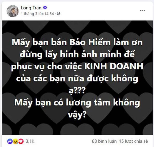 Phẫn nộ nhân viên bán bảo hiểm lợi dụng tình trạng bệnh u xương hàm, Hot Tiktoker Long Chun đòi kiện và cách giải quyết bất ngờ - Ảnh 2.