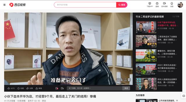 Ngôi sao Huawei đang lụi tàn trên thị trường smartphone Trung Quốc - Ảnh 3.