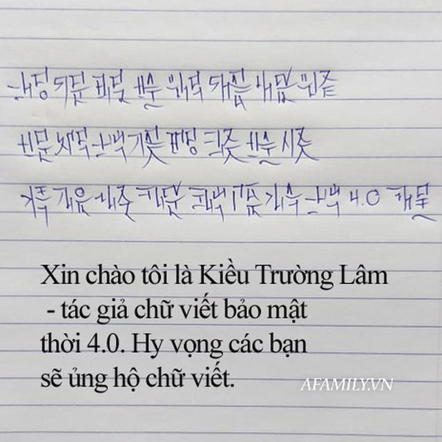 Tác giả Chữ Việt Nam song song 4.0: Dự định in sách và vận động dạy chữ mới ở trường THPT và đại học, sẽ dạy chữ mới cho các con khi đủ tuổi - Ảnh 2.