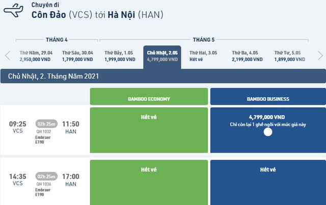 Cháy vé Côn Đảo dịp Nghỉ lễ: Từ Hà Nội bay thẳng Bamboo Airway vé lên tới 11 triệu đồng/khứ hồi, bay nối chuyến với VNA giá bằng 1/2 nhưng tốn thời gian gấp 2-3 lần - Ảnh 2.