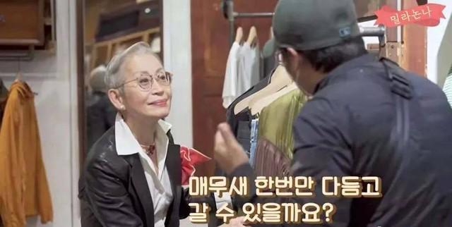 Cụ bà 68 tuổi người Hàn Quốc: 7 giờ thức 12 giờ đi ngủ, 45 năm kiên trì một chuyện sẽ cho bạn biết thế nào là tự giác kỉ luật tới cực hạn - Ảnh 11.
