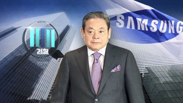 Bi kịch của Công chúa Samsung: Sinh ra trong gia tộc chaebol hùng mạnh nhất Hàn Quốc nhưng cuộc đời không màu hồng, đến cái chết cũng bị che đậy, giả mạo - Ảnh 4.