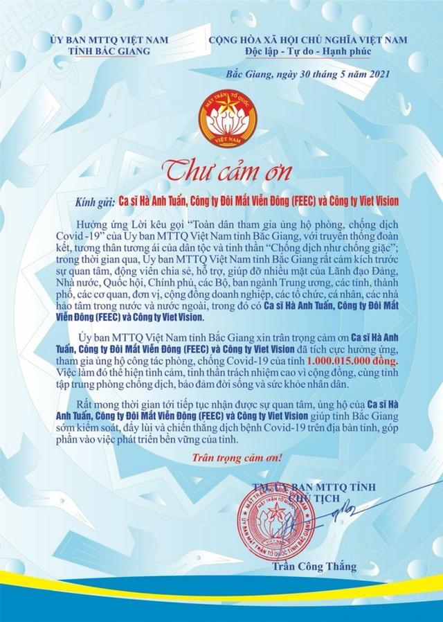 Sau khi đóng góp nửa tỷ đồng để ủng hộ quỹ vaccine Covid-19, Hà Anh Tuấn tiếp tục có hành động ấm lòng gửi tới y bác sĩ tỉnh Bắc Giang - Ảnh 4.