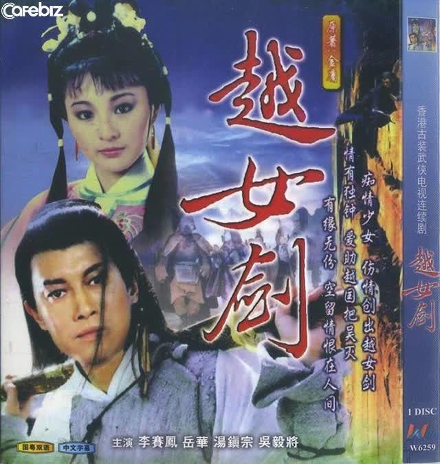 """Bí ẩn tiểu thuyết võ hiệp duy nhất của Kim Dung """"không ai dám"""" chuyển thể lần hai, khó ngay từ khâu chọn diễn viên - Ảnh 3."""