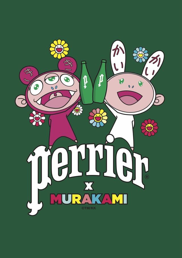 PERRIER® x MURAKAMI – màn collab đầy màu sắc của mĩ vị và nghệ thuật - Ảnh 2.