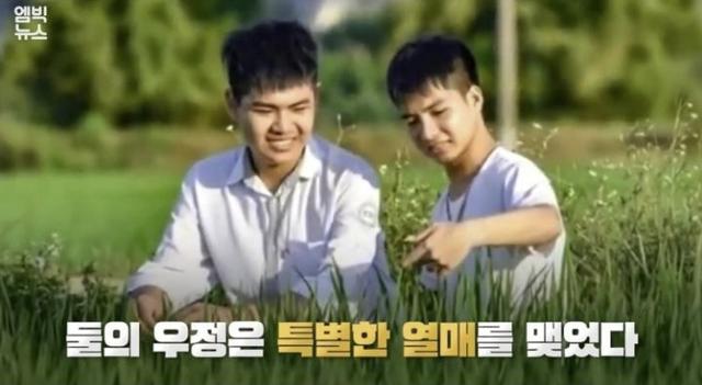 Đài truyền hình Hàn Quốc đưa tin về đôi bạn 10 năm cõng nhau đi học Nguyễn Tất Minh và Ngô Minh Hiếu - Ảnh 2.