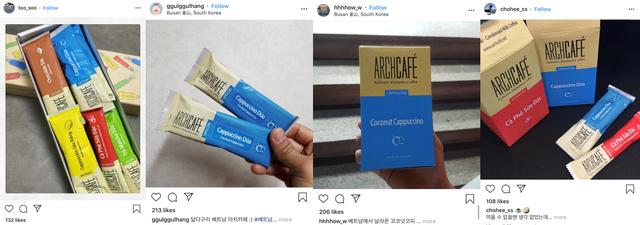 """4 sản phẩm Việt giá siêu rẻ mà """"gây bão"""" ở Hàn Quốc, có loại giá chỉ vài nghìn đồng - Ảnh 5."""