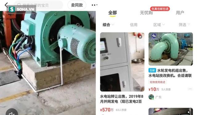 Dân đào bitcoin tháo chạy khiến đập thủy điện ở Trung Quốc ế khách, phải rao bán trên mạng Internet - Ảnh 2.