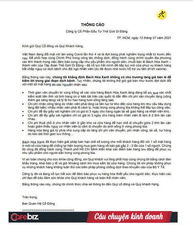 Cảnh đối lập giữa mùa dịch ở Sài Gòn: Bách Hóa Xanh trần tình chuyện tăng giá, Co.op Food và Big C tuyên bố chắc nịch giữ bình ổn giá cho dân - Ảnh 1.