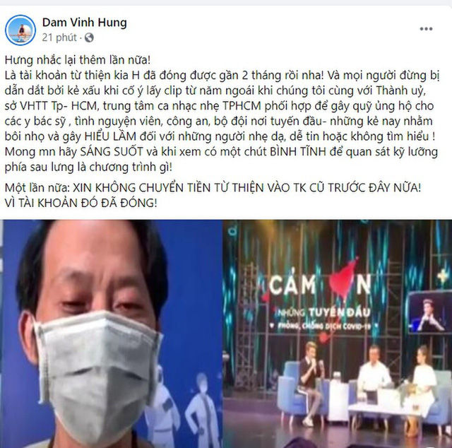 Làm rõ clip NS Hoài Linh đeo khẩu trang, kêu gọi quyên góp chống dịch và tình trạng buồn lắm trong hiện tại - Ảnh 1.