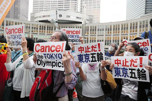 Olympic Tokyo: Từ cục cưng thành cục nợ 20 tỷ USD của Nhật Bản - Ảnh 1.