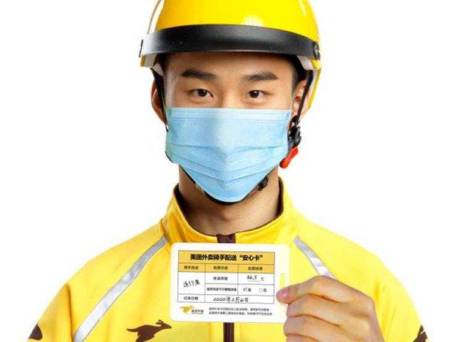 Đa dạng hình thức giao hàng không tiếp xúc tại Trung Quốc - Ảnh 1.