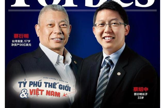 """Cuộc đời kỳ lạ của Vua bánh gạo Đài Loan và quyết định """"kết duyên"""" với Việt Nam - Ảnh 5."""
