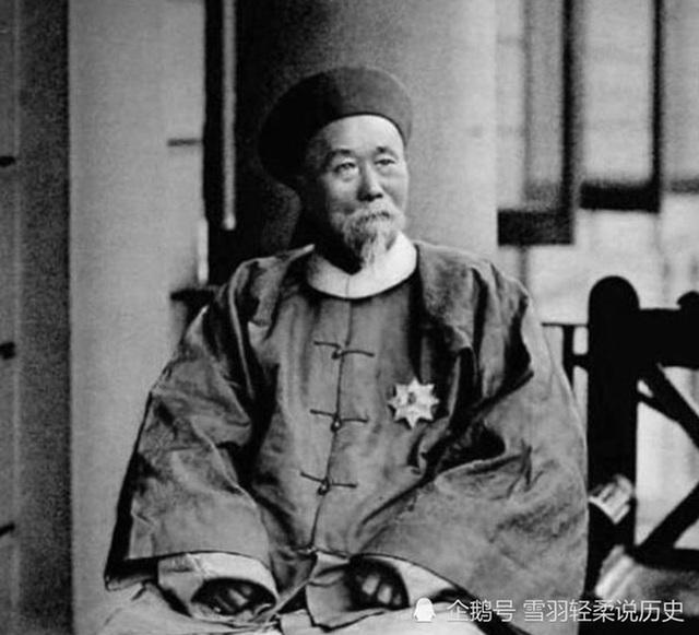 Lần đầu được gặp Từ Hi Thái hậu, đại thần Thanh triều Lý Hồng Chương nói với con trai 8 chữ, lịch sử chứng minh không sai 1 từ - Ảnh 1.