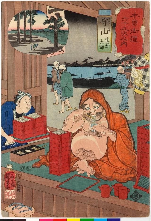 Tìm hiểu về búp bê Daruma của Nhật Bản - một loại bùa may mắn với truyền thống phong phú - Ảnh 1.