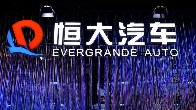 Thủ thuật tinh vi của Evergrande : Ảo thuật niêm yết cổ phiếu, lãnh đạo bỏ túi hàng trăm triệu đô la, mượn danh nghĩa sản xuất ô tô tạo đòn bẩy huy động tài chính, hào phóng trả cổ tức cao dẫn dụ nhà đầu tư xuống tiền - Ảnh 1.