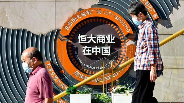 Khác với sự khai tử Lehman Brothers, có nhiều lý do để Trung Quốc ban kim bài miễn tử cho Evergrande, trong khi các bigtech bị giám sát chặt chẽ - Ảnh 1.