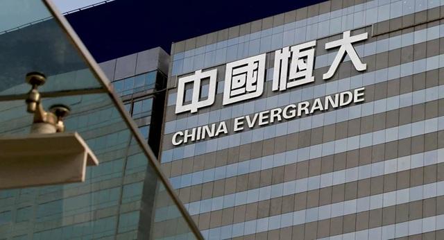 Tập đoàn bất động sản lớn nhất Trung Quốc Evergrande vì sao biến thành bom nợ khủng? - Ảnh 1.