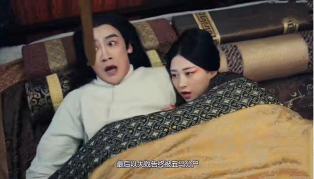 Triệu Cơ và những lần ngoại tình xáo động triều đình Tần Thủy Hoàng  - Ảnh 4.