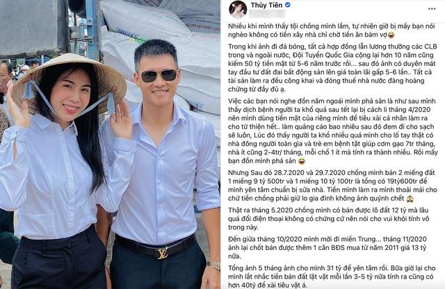 Trước lùm xùm từ thiện, Thủy Tiên từng khoe Công Vinh đầu tư BĐS lãi 5 – 6 lần, vài tháng đưa vợ hơn 40 tỷ để tiêu vặt - Ảnh 1.