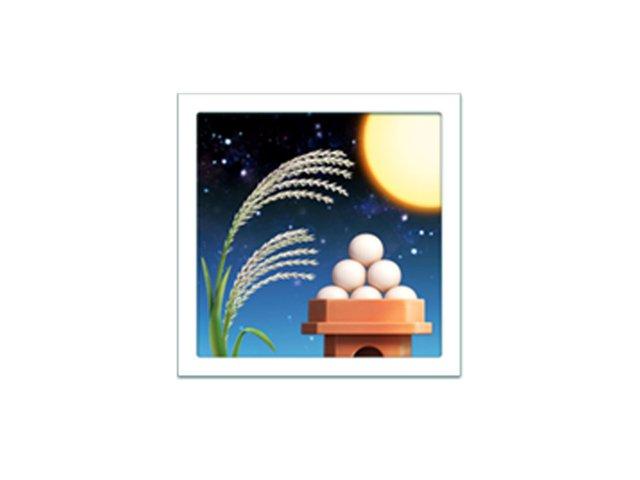 Tương tự, mấy hình tròn kia không phải là... bóng bàn hay là trứng. Thực chất, đó là một loại bánh gạo mà người Nhật thưởng thức vào lễ ngắm trăng Tsukimi.