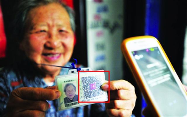 QR code ứng dụng cho người cao tuổi