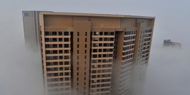 Một tòa nhà chung cư tại tỉnh An Huy, Trung Quốc