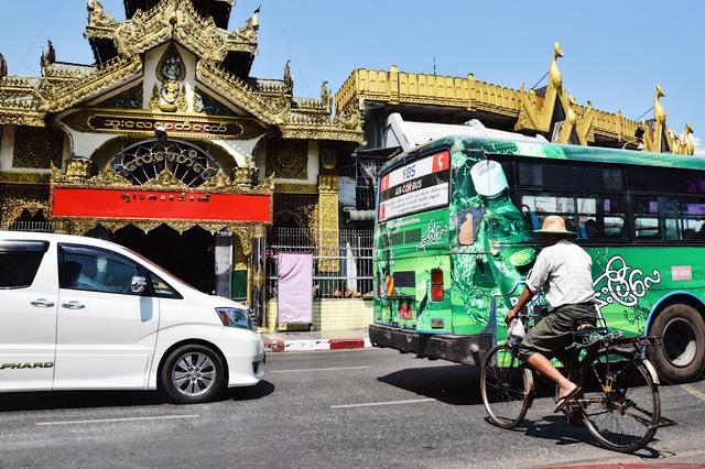 Học được gì từ chính sách cấm xe máy của Yangon và Quảng Châu? - Ảnh 1.