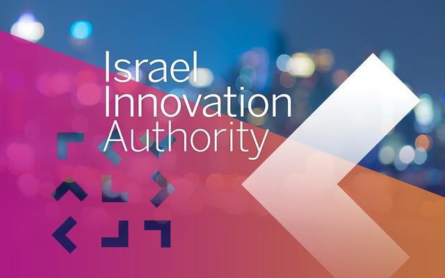 Đây là cách Israel đứng đầu thế giới về khởi nghiệp sáng tạo: Mời người tài từ DN tư nhân vào lãnh đạo cơ quan nhà nước - Ảnh 1.