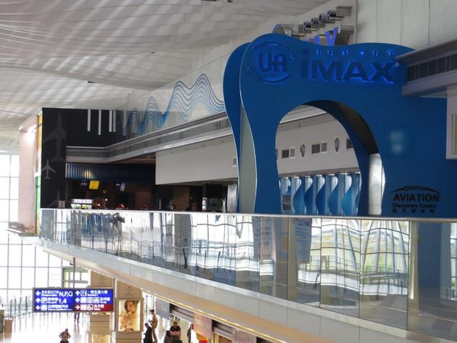 9 sân bay quốc tế với các hoạt động giải trí thú vị mà bạn không nên bỏ qua - Ảnh 1.