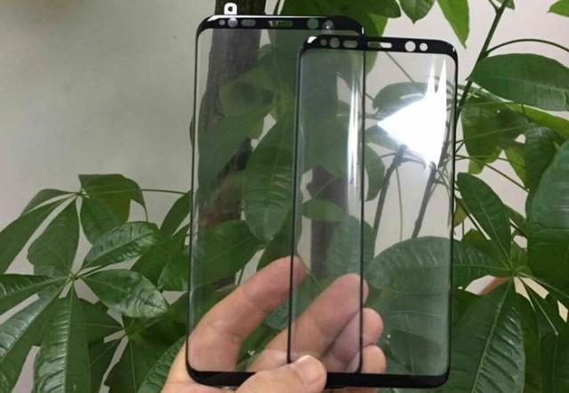 Hình ảnh được xem là tấm nền màn hình của Galaxy S8.