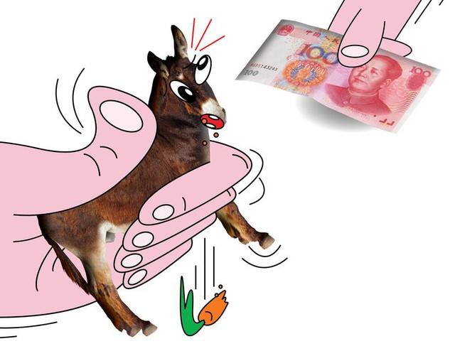 [A Tùng] Chuyện lạ ở Trung Quốc: Không chỉ chứng khoán mà gia súc, rau cỏ đều có thể... lên sàn - Ảnh 1.