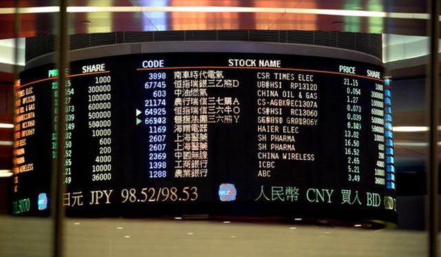 Hồng Kông và con số 7 kém may mắn - Ảnh 2.
