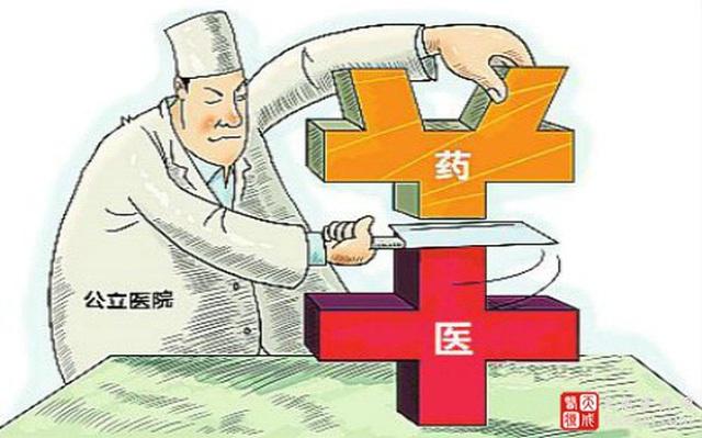 Vụ án thuốc giả chấn động TQ: Tử hình Cục trưởng, tách ngành Dược ra khỏi ngành Y - Ảnh 2.