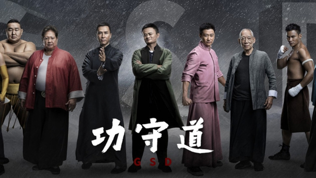 Jack Ma nổi bật giữa sao Hoa Ngữ
