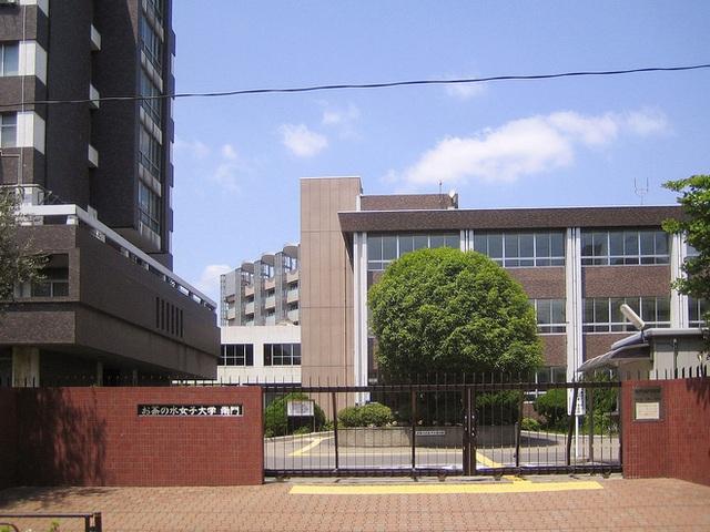 Nói là bình dân nhưng trường Ochanomizu cũng vẫn khiến nhiều người ao ước cho con được học tại đây.