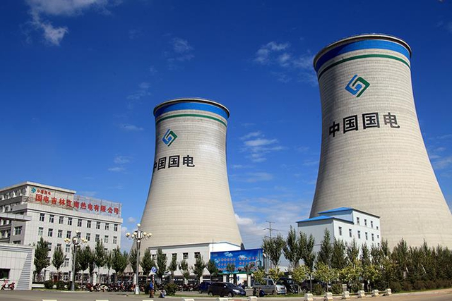 Công ty điện lực lớn nhất Trung Quốc Guodian.