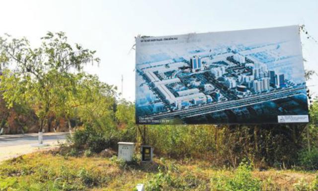 Khu đô thị VUIT trên biển quảng cáo