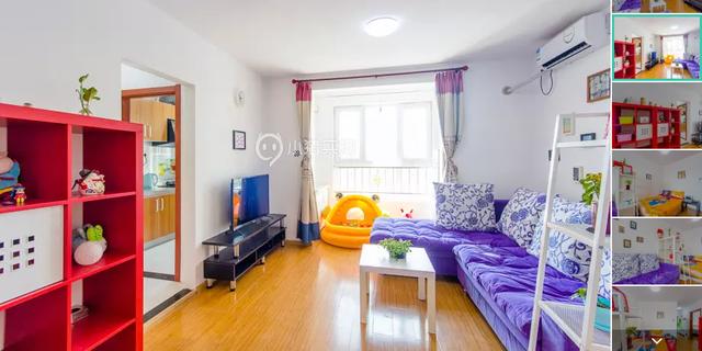 Một căn hộ niêm yết trên Xiaozhu